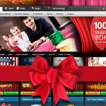 Как создать онлайн-казино: регистрация и открытие казино в интернете с SoftSwiss Software