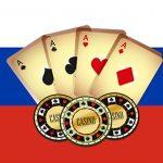 Как открыть интернет-казино в России сегодня